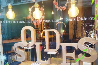 SOLDES D'ETE … J- 1 en boutique !